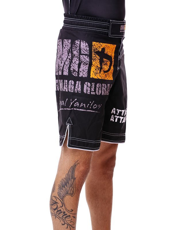Fight-shorts-printed-logo