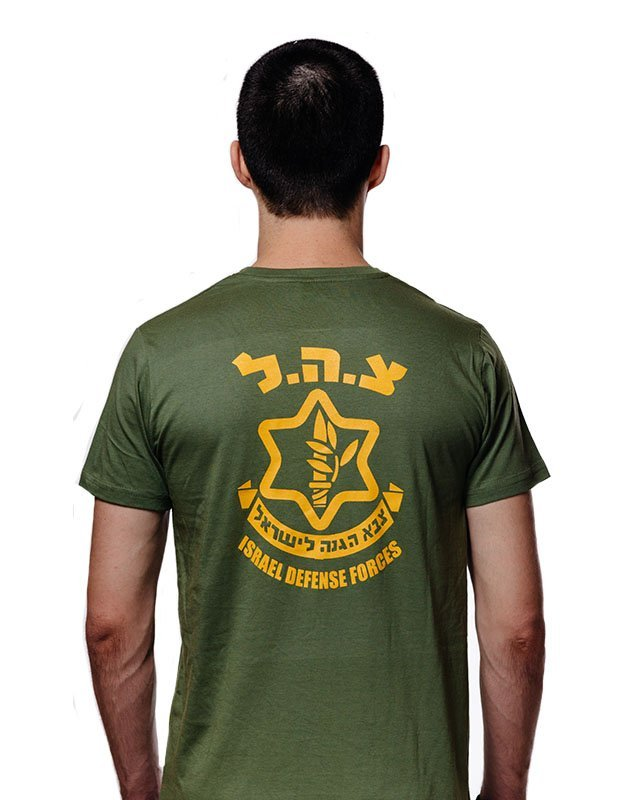 bd99a2c7050e IDF T-Shirt With Short Sleeves | KMG Shop