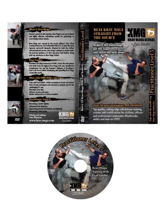 p5 dvd kmg
