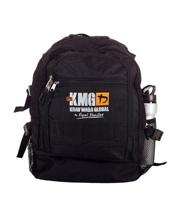 KMG New Backpack - Front